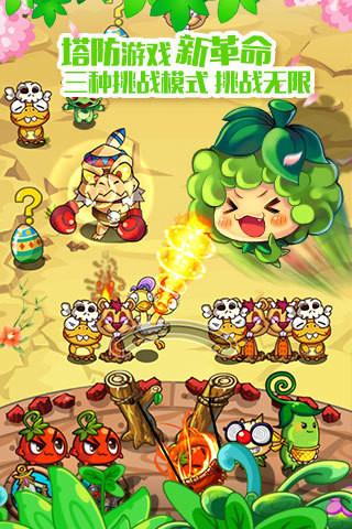 燃烧的蔬菜季节版
