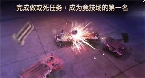机器人机甲战争2