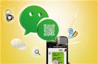微信朋友圈怎么删除?微信删除朋友圈和屏蔽朋友圈方法及步骤