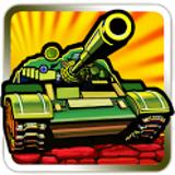 坦克现代防御