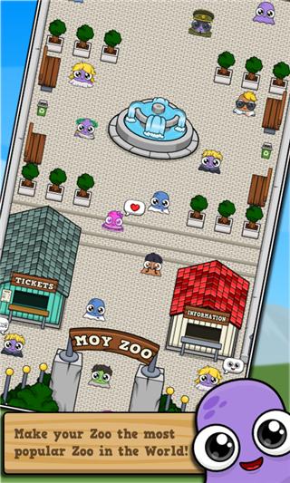 我的动物园4