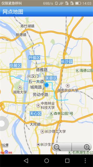 甘肃农信手机银行