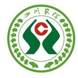 威远农商银行