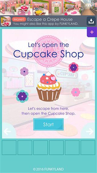 甜品店逃脱