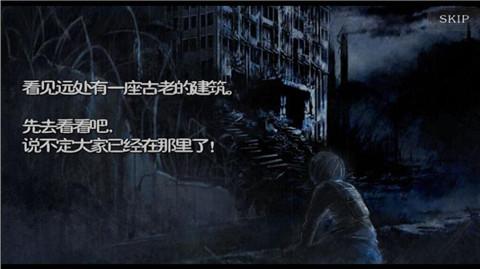 恐怖暑假汉化版