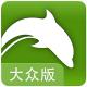 海豚浏览器大众版