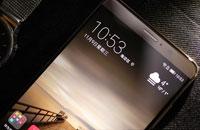华为Mate 9手机屏幕尺寸多大?华为Mate 9屏幕尺寸大小一览