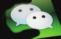 微信怎么搜索指定好友的朋友圈?快速查看关心好友的朋友圈方法