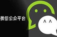 手机能发微信公众号文章吗?手机编辑公众号文章方法介绍