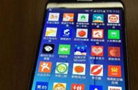 微信小程序可直接从桌面启动?微信小程序入口猜测