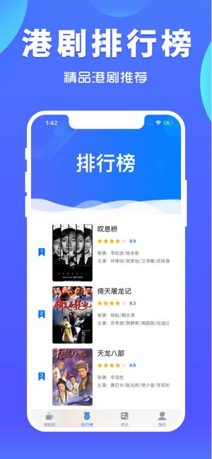 港剧网 v1.0