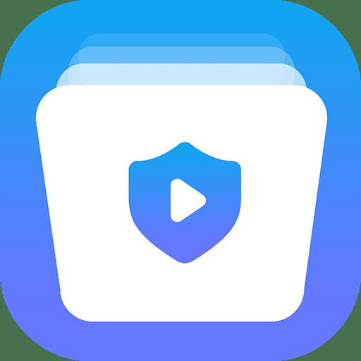 视频保险箱 v2.3