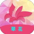 翠花视频 v3.1.5