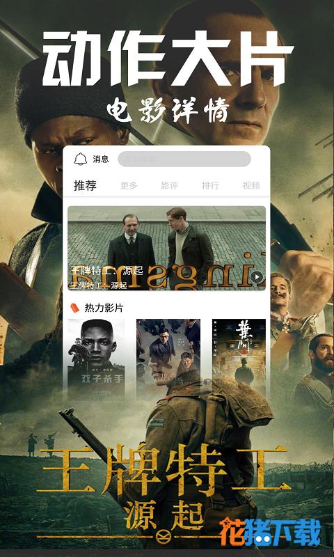 萌浣熊福利版视频 v2.1.0