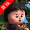 嘟嘟视频 v1.4