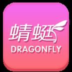 蜻蜓宝盒 v1.0