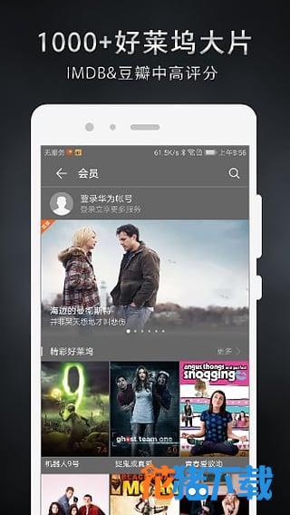 华为视频 v8.3.2