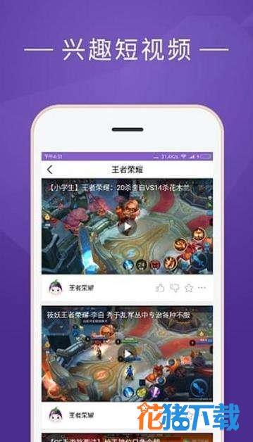 八爷tv破解版 v1.0.0
