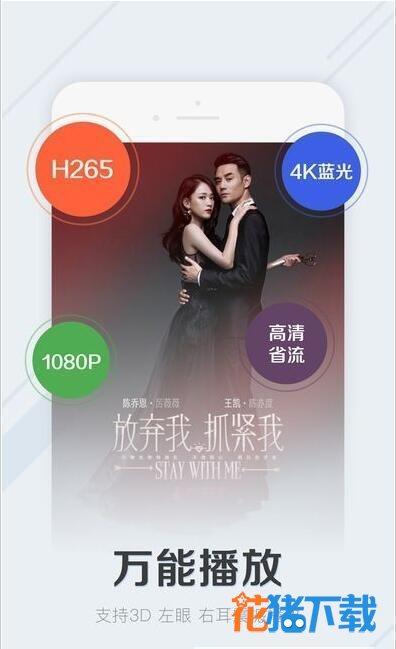 91TV v1.0.0